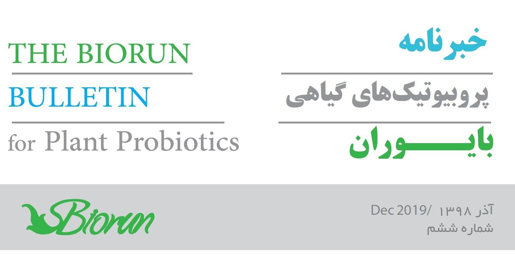 The Biorun Bulletin for Plant Probiotics, No. 6, December 2019