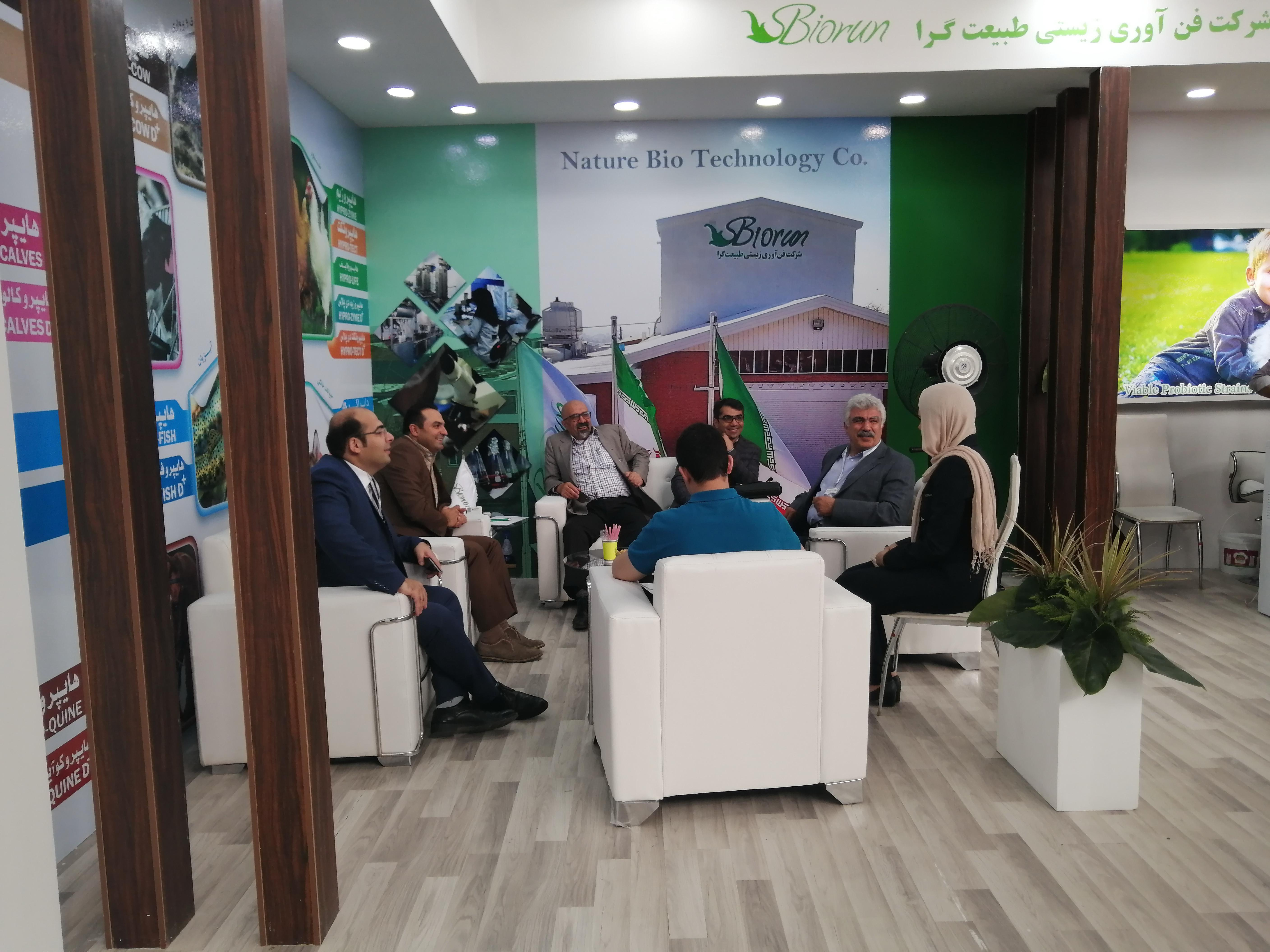 Attending of Nature Biotechnology Company at FeedExpo 2019
