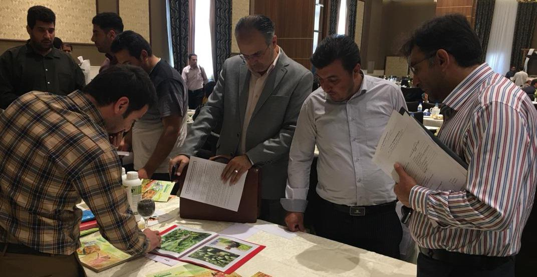 Introduction and Promotion of Biorun products in Agricultural Support Services Company (ASSC) meeting, Hamedan Province