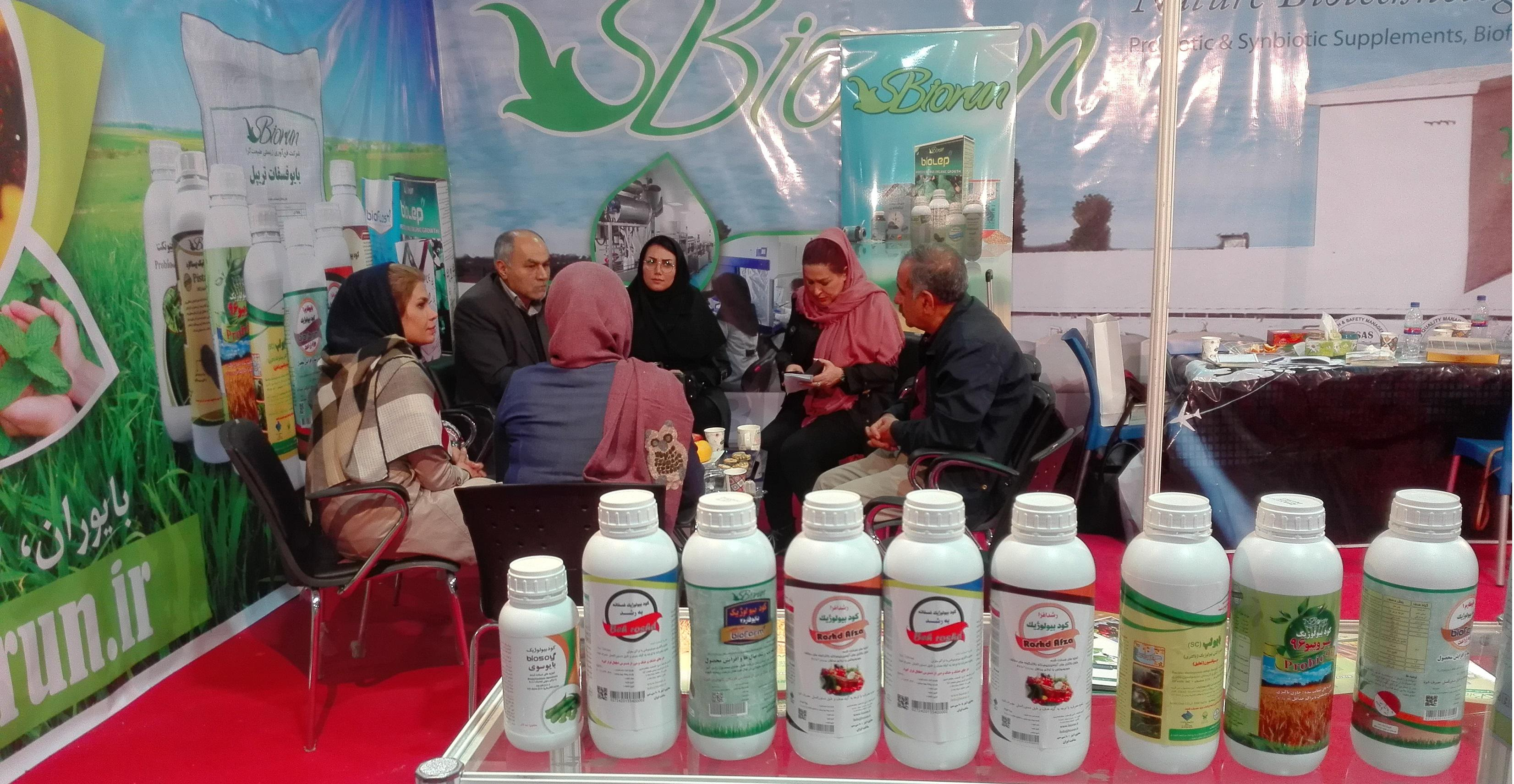 Participation in the fifth specialized exhibition of seeds, fertilizers, pesticides and agricultural inputs in Gorgan