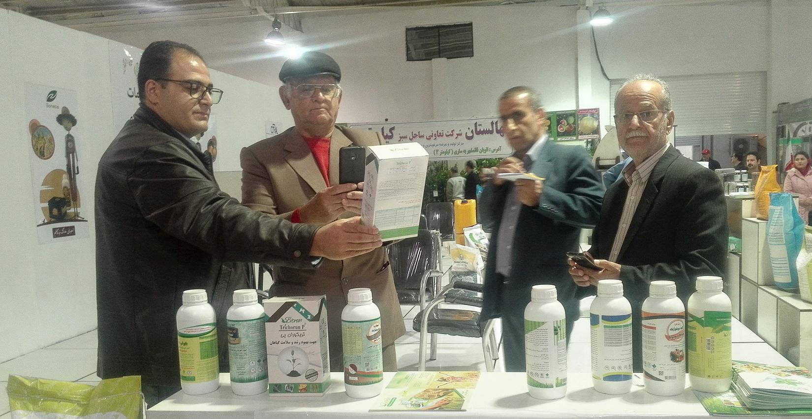 Specialized exhibition of fertilizers, pesticides, seedling, and agricultural inputs in Mazandaran Province